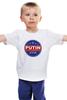 """Детская футболка классическая унисекс """"Путина в президенты Америки (2016)"""" - usa, путин, сша, putin"""