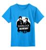 """Детская футболка классическая унисекс """"Шерлок"""" - sherlock holmes, детектив, драма"""