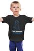 """Детская футболка """"ФитПит.рф - Спортивное питание"""" - спорт, фитнес, спортзал, crossfit, кросфит"""