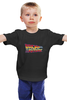 """Детская футболка классическая унисекс """"back to the future"""" - фильм, назад в будущее, film, back to the future, 80's"""