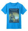 "Детская футболка классическая унисекс ""Daft Punk "" - электроника, daft punk, серфинг, kinoart"