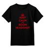 """Детская футболка классическая унисекс """"Keep Calm art"""" - boom, keep calm, headshot, выстрел в голову"""
