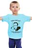 "Детская футболка классическая унисекс ""Better call Saul"" - во все тяжкие, better call saul, лучше звоните солу, сол гудман"
