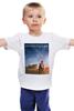"""Детская футболка классическая унисекс """"Интерстеллар """" - future, космос, фильмы, научная фантастика, интерстеллар, interstellar"""