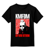"Детская футболка классическая унисекс ""KMFDM Revolution Sascha Konietzko"" - музыка, industrial, kmfdm, sascha konietzko, brute"