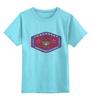 """Детская футболка классическая унисекс """"Мужская мгу"""" - мгу, msu, mgu"""