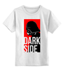 """Детская футболка классическая унисекс """"Darth Vader Dark Side"""" - star wars, дарт вейдер, звездные войны, dark side, darth vader"""