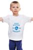 """Детская футболка классическая унисекс """"Маи"""""""