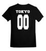 """Детская футболка классическая унисекс """"Tokyo 00 """" - аниме, япония, токио, tokyo"""