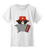 """Детская футболка классическая унисекс """"Медведь с гармошкой"""" - арт, звезда, bear, медведь, россия, russia, аккордеон, ушанка, патоиотические футболки, медведт"""
