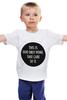 """Детская футболка классическая унисекс """"Our home"""" - дом, home, слова, задумайся, спаси природу"""