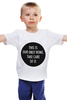 "Детская футболка ""Our home"" - дом, home, слова, задумайся, спаси природу"