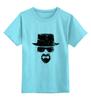 """Детская футболка классическая унисекс """"Гейзенберг"""" - во все тяжкие, breaking bad, уолтер уайт, heisenberg"""