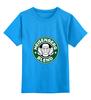 """Детская футболка классическая унисекс """"Heisenberg Blend"""" - сериал, кофе, во все тяжкие, breaking bad, starbucks"""