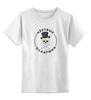 """Детская футболка классическая унисекс """"Мёртвые Оладушки"""" - мёртвые оладушки, skull n bones"""