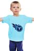 """Детская футболка классическая унисекс """"Теннесси Тайтанс"""" - огонь, логотип, nfl, американский футбол, american football, нфл, теннесси тайтанс, titans"""
