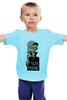 """Детская футболка """"Чьих будешь? Иван Грозный"""" - иван грозный, иван васильевич, гайдай"""