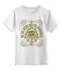 """Детская футболка классическая унисекс """"We are weird and the wonderful"""" - череп, америка, винтаж, индеец, перья"""