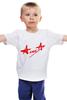 """Детская футболка классическая унисекс """"Алиса"""" - рок, алиса, кинчев, русский рок, славянская, трасса е95, константин кинчев, арийская"""