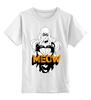 """Детская футболка классическая унисекс """"Черная кошка"""" - comics, комикс, marvel, черная кошка, black cat, фелиция харди"""