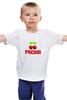 "Детская футболка ""PACHA"" - арт, cherry, nightclub, pacha"