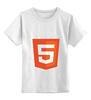 """Детская футболка классическая унисекс """"HTML5"""" - html5"""