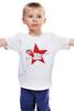 """Детская футболка """"Оружие Победы! — ЗиС-3"""" - звезда, победа, 9 мая, оружие"""