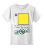 """Детская футболка классическая унисекс """"Quebec (Q), флаг МСС (eng)"""" - море, флаг, яхтинг, мсс, boatstyle"""