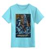 """Детская футболка классическая унисекс """"Terminator"""" - робот, шварценеггер, терминатор, terminator, schwarzenegger"""