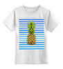 """Детская футболка классическая унисекс """"Ананасовая тельняшка"""" - лето, ананас, pineapple, тельняшка"""