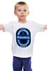 """Детская футболка классическая унисекс """"Гайзенберг (Хайзенберг)"""" - во все тяжкие, breaking bad, хайзенберг"""
