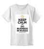 """Детская футболка классическая унисекс """"KEEP CALM by KKARAVAEV.ru"""" - business, keepcalm, рубль, ruble, бизне"""