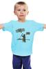 """Детская футболка """"Гендальф (Властелин Колец)"""" - властелин колец, gendalf, братья райт, первый полет, пионеры авиации"""