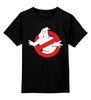 """Детская футболка классическая унисекс """"Охотники за привидениями (Ghostbusters)"""" - ghosts"""