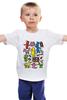 "Детская футболка ""Симпсоны (The Simpsons)"" - гомер, симпсоны, the simpsons, барт, кит харинг"