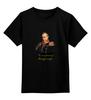 """Детская футболка классическая унисекс """"Император Владимир 1"""" - стиль, патриот, путин, putin, император владимир"""