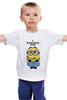 """Детская футболка классическая унисекс """"I Banana You"""" - banana, банан, миньон, гадкий я, minion"""