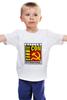 """Детская футболка классическая унисекс """"Moscow Commie Con"""" - ссср, пародия, коммунизм, серп и молот, comic com"""