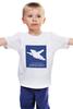 """Детская футболка """"Хабаровский аэропорт"""" - медведь, русский медведь, хабаровский аэропорт, хабаровск"""