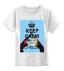 "Детская футболка классическая унисекс ""Keep calm and be an Echelon"" - красиво, рок, 30 seconds to mars, keep calm, echelon, эшелон"