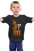 "Детская футболка классическая унисекс ""ФитПит.рф - Спортивное питание"" - спорт, фитнес, спортзал, кросфит, do you even lift"