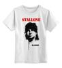 """Детская футболка классическая унисекс """"Sylvester Stallone"""" - sylvester stallone, актёр, рэмбо, сильвестр сталлоне, rambo"""