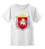 """Детская футболка классическая унисекс """"Крым (Crimea)"""" - россия, крым, crimea"""