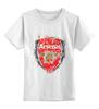 """Детская футболка классическая унисекс """"Арсенал"""" - канониры, london, арсенал, arsenal"""