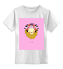"Детская футболка классическая унисекс ""Знаки зодиака. Лев."" - лев, знак зодиака"