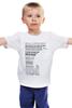 "Детская футболка ""Hello, I am Baymax "" - город героев, бэймакс, big hero 6, baymax"