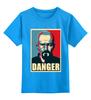 "Детская футболка классическая унисекс ""Danger (Breaking Bad)"" - pop art, obey, во все тяжкие, breaking bad"