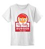 """Детская футболка классическая унисекс """"Big Belly Burger"""" - бургер, фаст-фуд, big belly burger"""