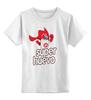 """Детская футболка классическая унисекс """"Просто так"""" - прикол, круто, смешно, funny, мне нравится"""