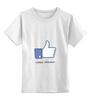 """Детская футболка классическая унисекс """"Самый любимый"""" - 23 февраля, день защитника отечества, лайк, любимый"""